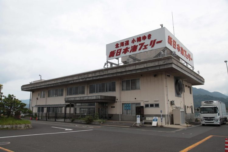 新 日本 海 フェリー