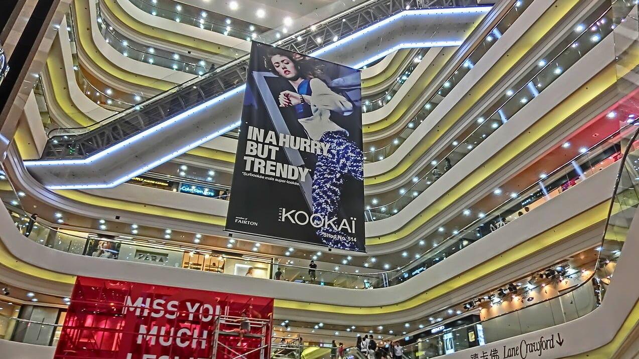 香港最大級のショッピングスポット「タイムズスクエア」の観光ガイド
