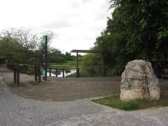 鳥松湿地公園