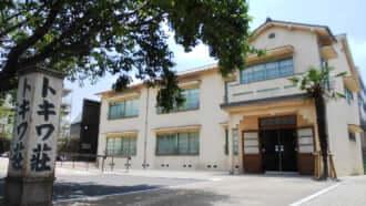 豊島区立トキワ荘漫画ミュージアムの施設