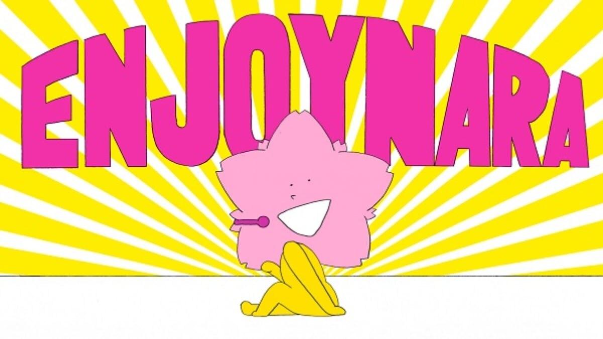 シュールでキュート!人気クリエーター 井上涼×奈良市 観光PRアニメ「ENJOYNARA」