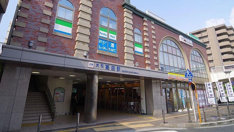 酒の肴によさそうな旨いものをお土産に!奈良県大和高田市で人気のお土産