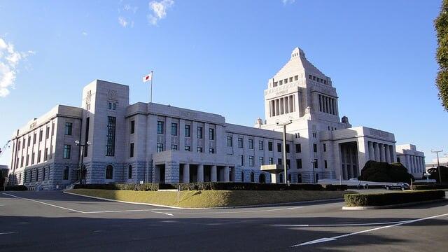 政治の中心地、永田町エリアのお...