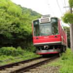 箱根登山鉄道運転再開!