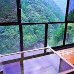 祖谷温泉・旅館のお風呂