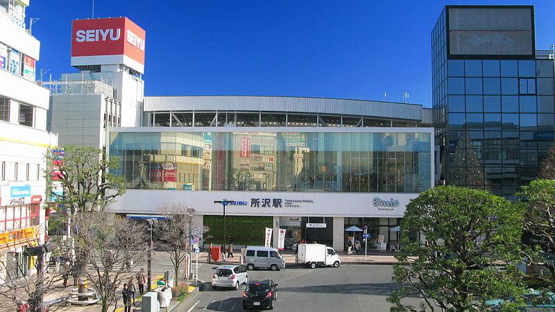 西武球場や狭山丘陵がある所沢市。オススメのお土産を紹介!