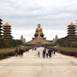 台湾・高雄市大樹区に所在する博物館の仏光山仏陀記念館