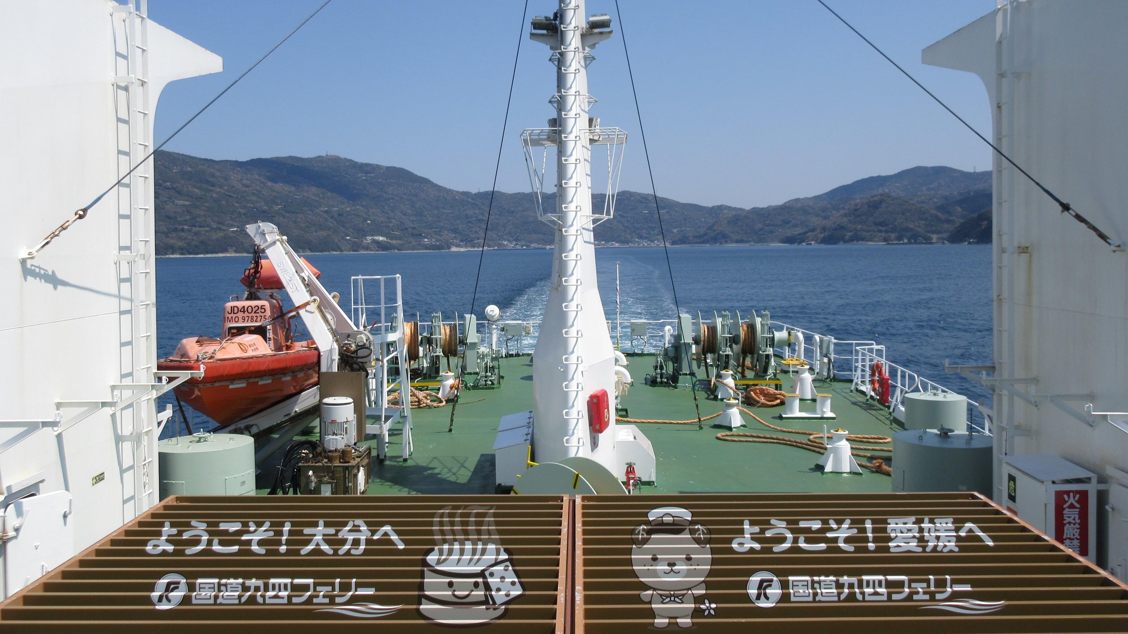 国道九四フェリーと宇和島運輸で四国と九州を一度に旅行してみた!【前編】
