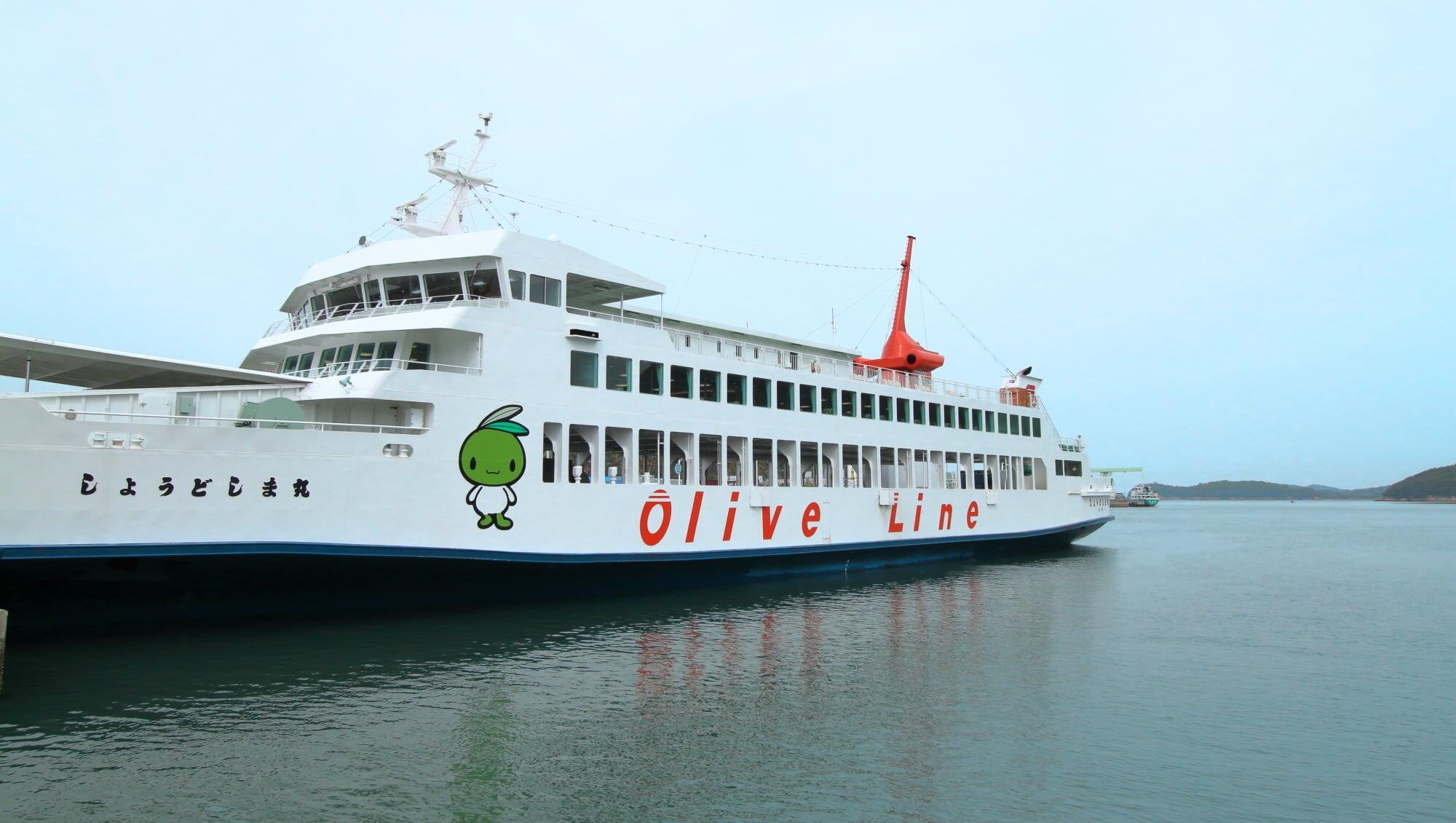 姫路港からフェリーで小豆島へ!さらに四国・高松も楽しむ旅!