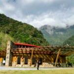太魯閣国立公園のブルオワン