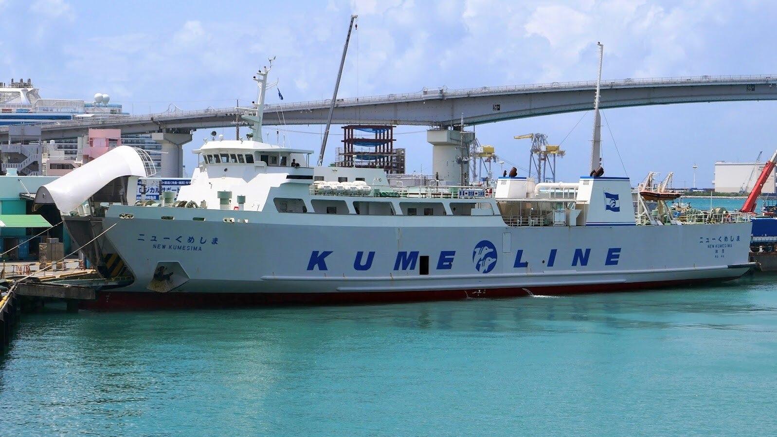 久米商船で行く久米島弾丸フェリー旅|離島の魅力はここにある!