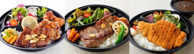 札幌東急REI ホテル「お部屋でランチ 11-3 寛ぎの4時間」 ランチのお弁当