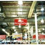 バーンカピにあるショッピングモールの一風景