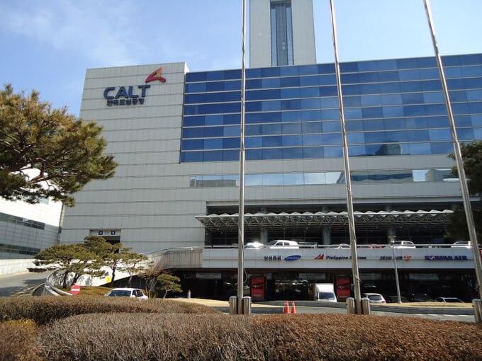 コエックスにある江南都心空港ターミナル