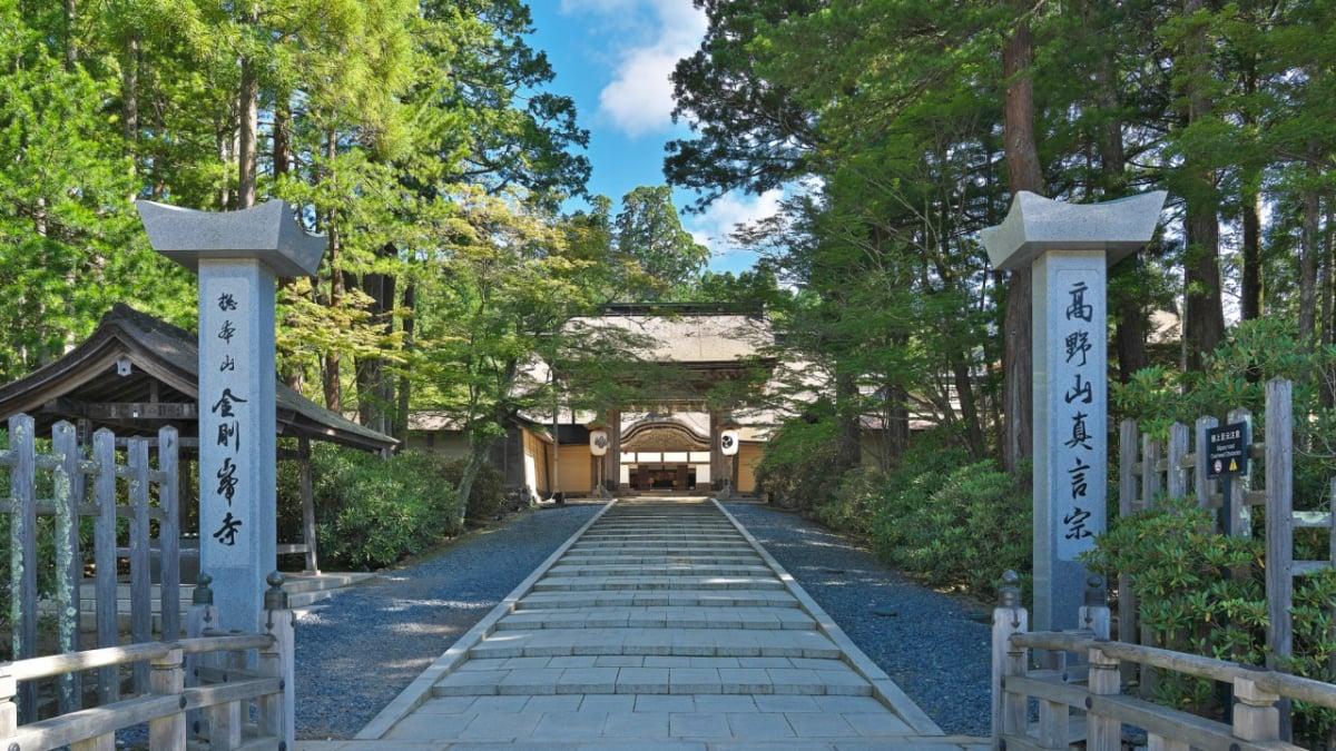 【和歌山】高野山に広がる世界遺産|金剛峯寺の見どころや宿坊を紹介