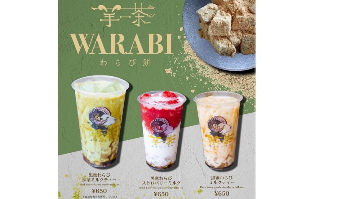 わらび餅の新食感ドリンク「WARABI DRINK」2020年3月16日販売スタート。by 台湾黒糖タピオカ専門店『羊一茶』