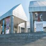 広島現代美術館の正面