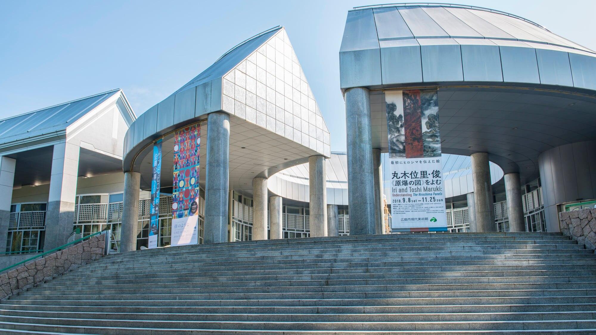 広島市現代美術館と周辺の見どころは? 週末のおでかけはここで決まり!