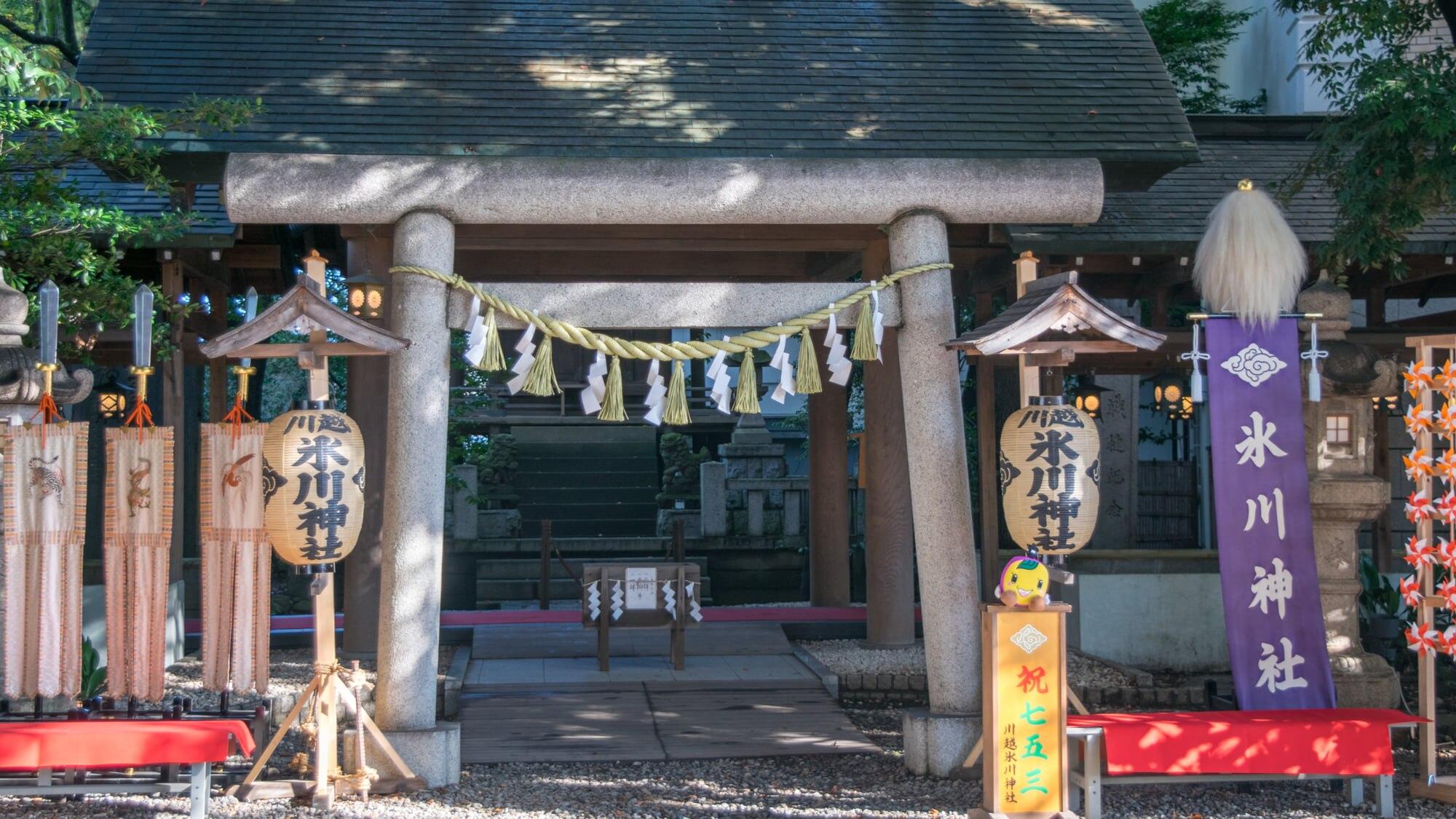 氷川 神社 川越