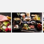新橋にある高級ホテル「第一ホテル東京」 神戸ビーフの炙り焼き会席を1月24日より開始