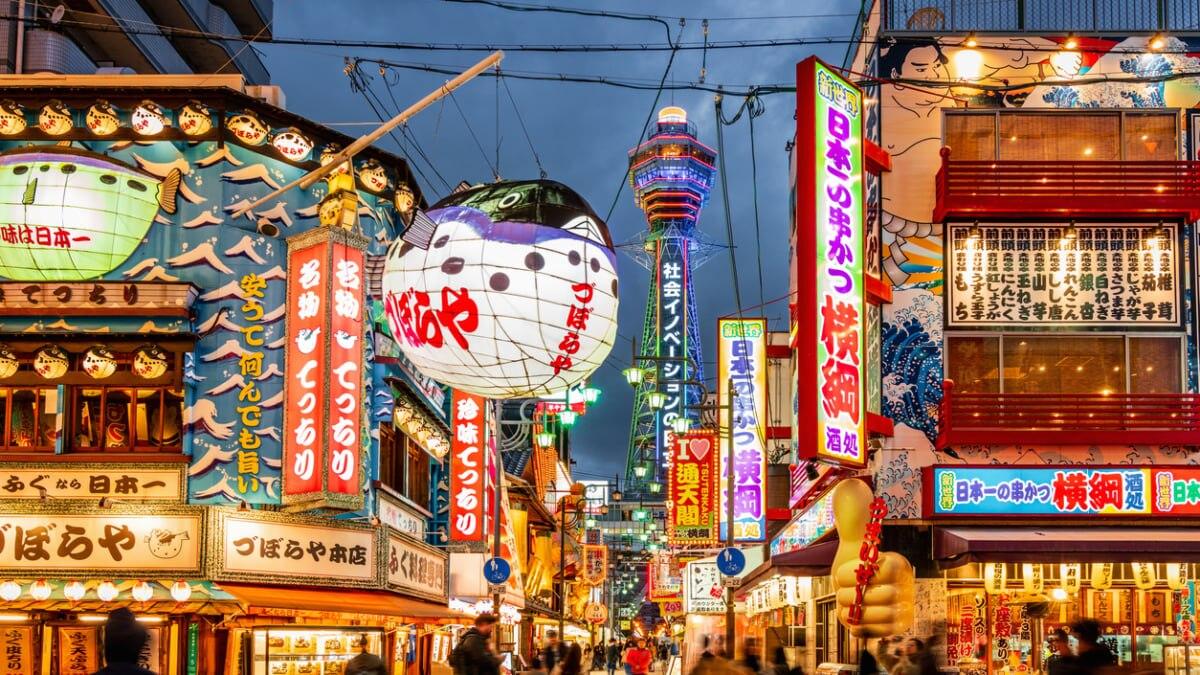 大阪横丁ガイド 大阪観光で立ち寄りたい横丁7選