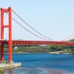 長崎県平戸市の平戸大橋