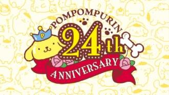 ポムポムプリンカフェ『ポムポムプリン誕生24周年のお祝い!』