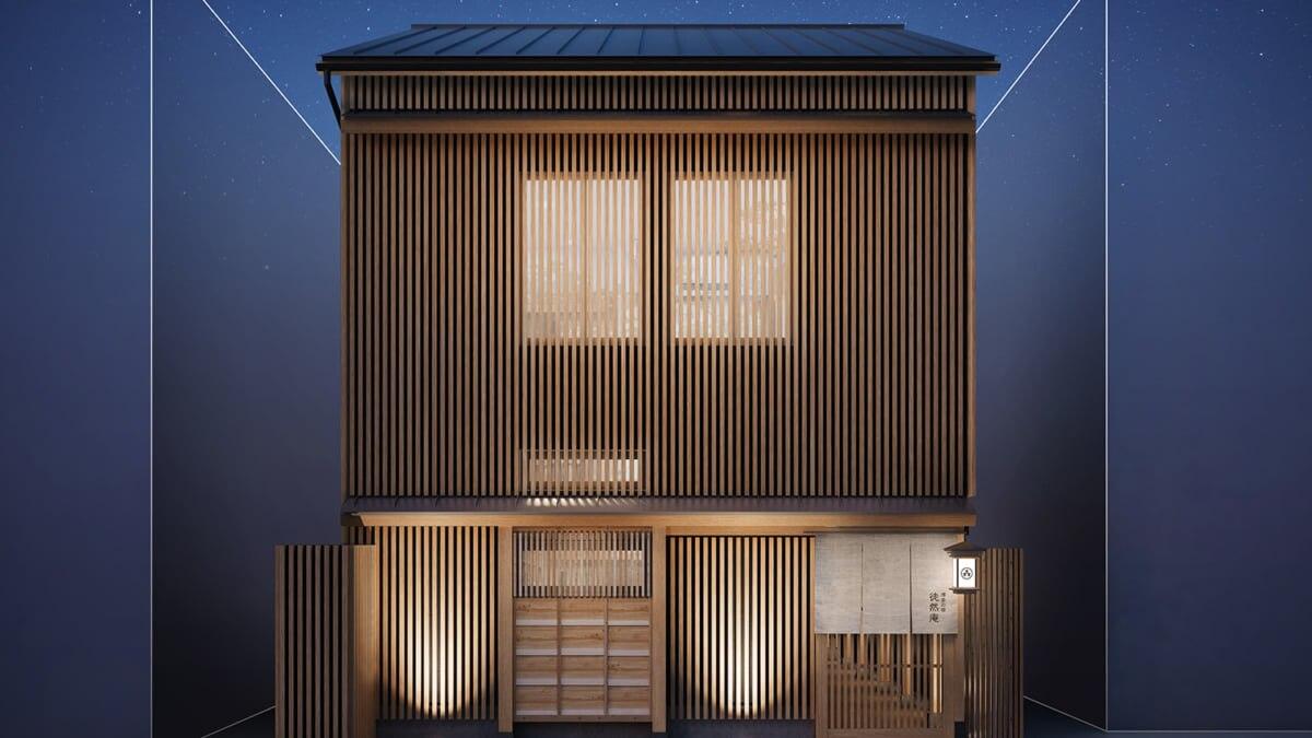 福岡・博多に木の香る宿「徒然庵」が2020年4月24日オープン