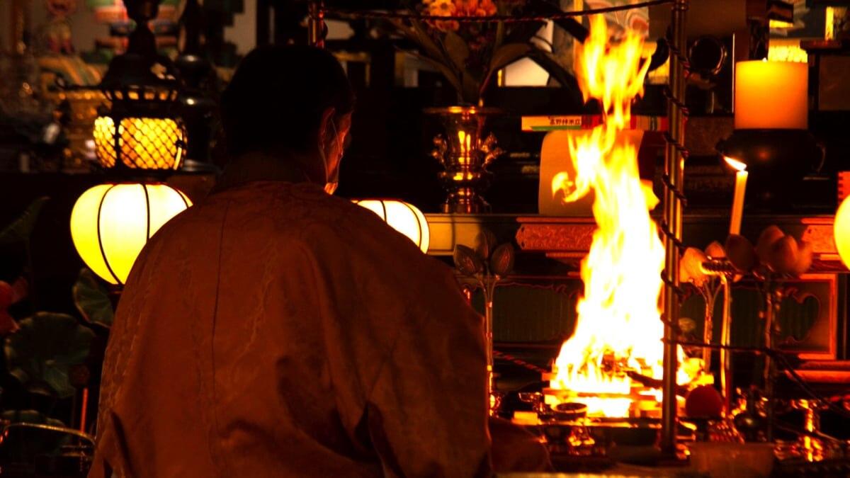 弘法大師 空海が灯した「消えずの火」が1200年の時を経て東京へ