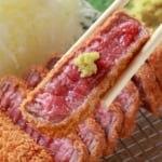 牛カツ京都勝牛 さんすて岡山店