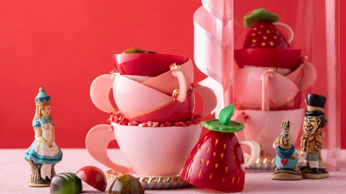 【ヒルトン東京】不思議の国のアリスと苺がテーマ!バレンタインテイクアウト