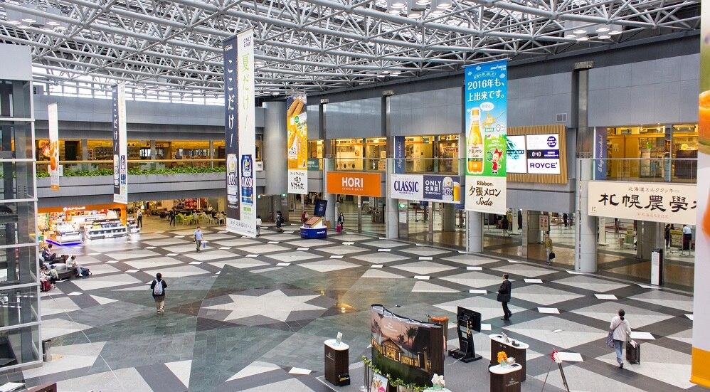 フライト直前まで遊び倒す!新千歳空港周辺の観光スポット15選