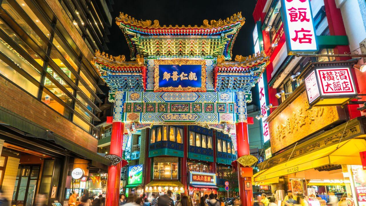 中華街 周辺 ホテル