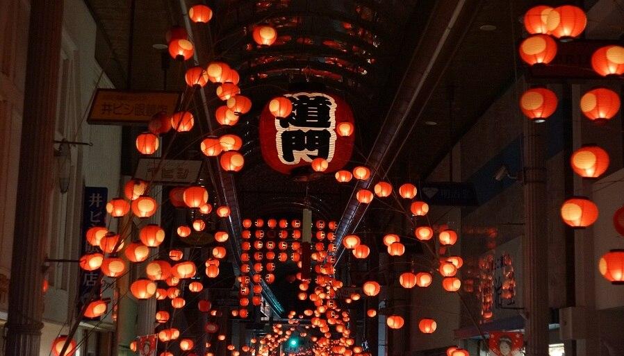 祇園祭や七夕ちょうちん祭りも必見!山口県山口市のお祭りをご紹介
