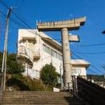 長崎・山王神社の片足鳥居(二の鳥居)