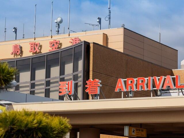 コナンくんがお出迎え!鳥取砂丘コナン空港で買える人気のお土産5選