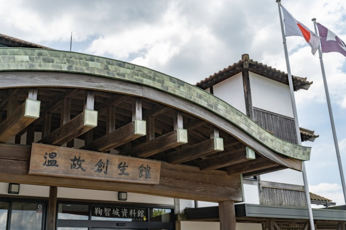 鞠智城資料館