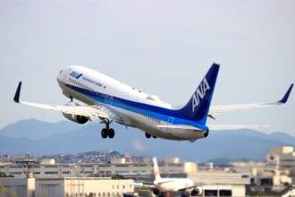大阪に行くにはどの交通手段がいいのか