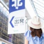 成田空港は国内も様々な都市と結ばれている