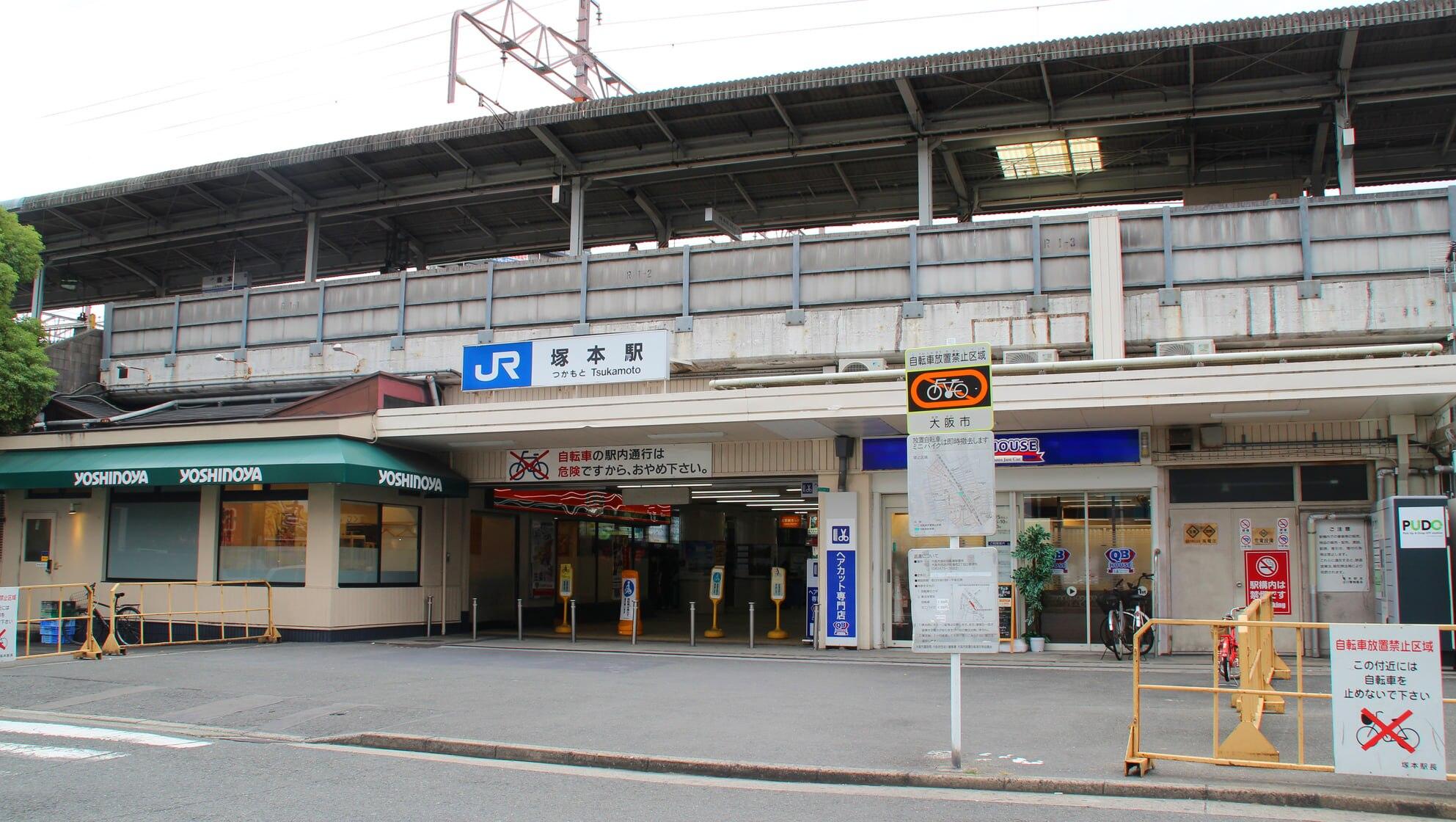 大阪・塚本周辺でおすすめのホテル9選|大阪駅からたった4分