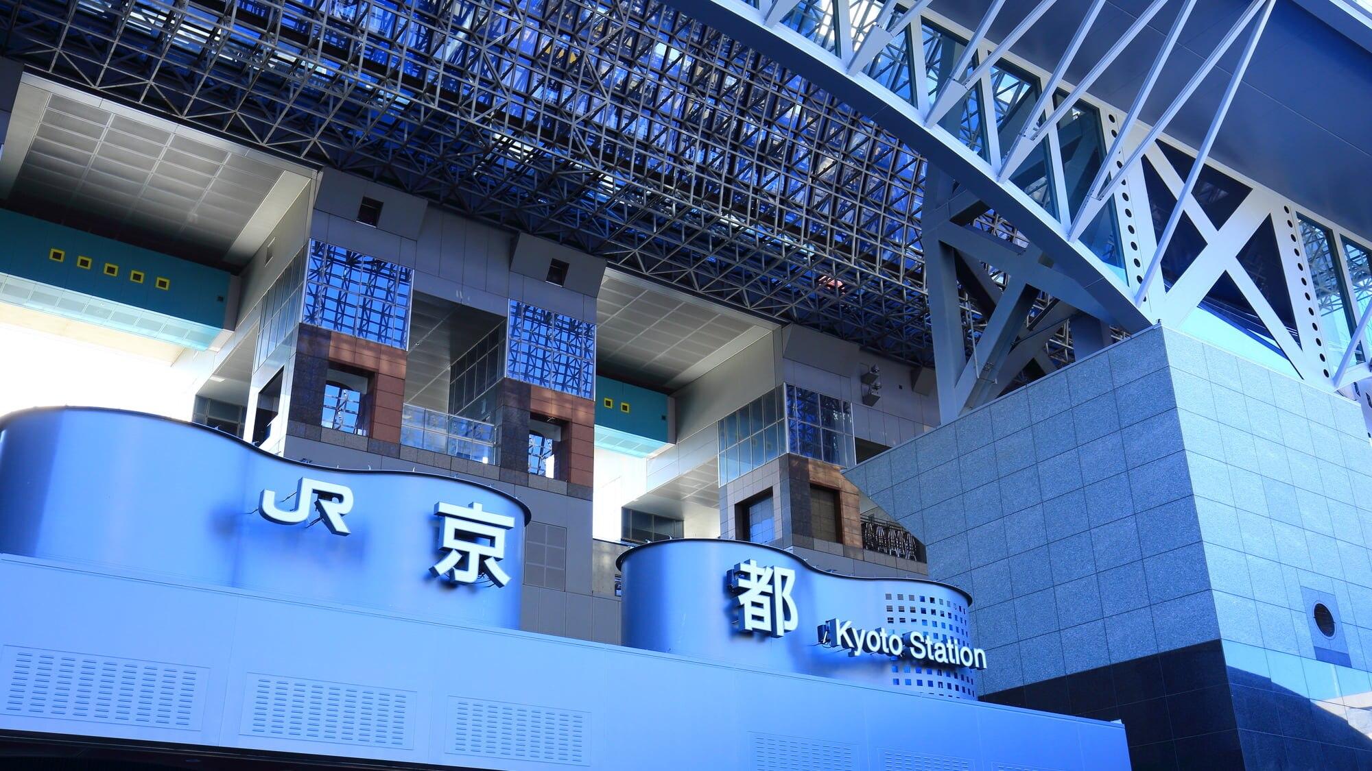 デザイン空間が魅力の京都駅ビルで観光・文化・ショッピング・グルメを満喫