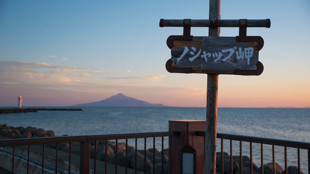 ノシャップ岬(野寒布岬)は稚内の夕日スポット!アクセスも解説