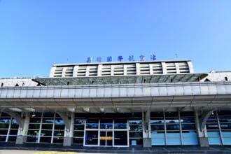 高雄国際空港(高雄市)