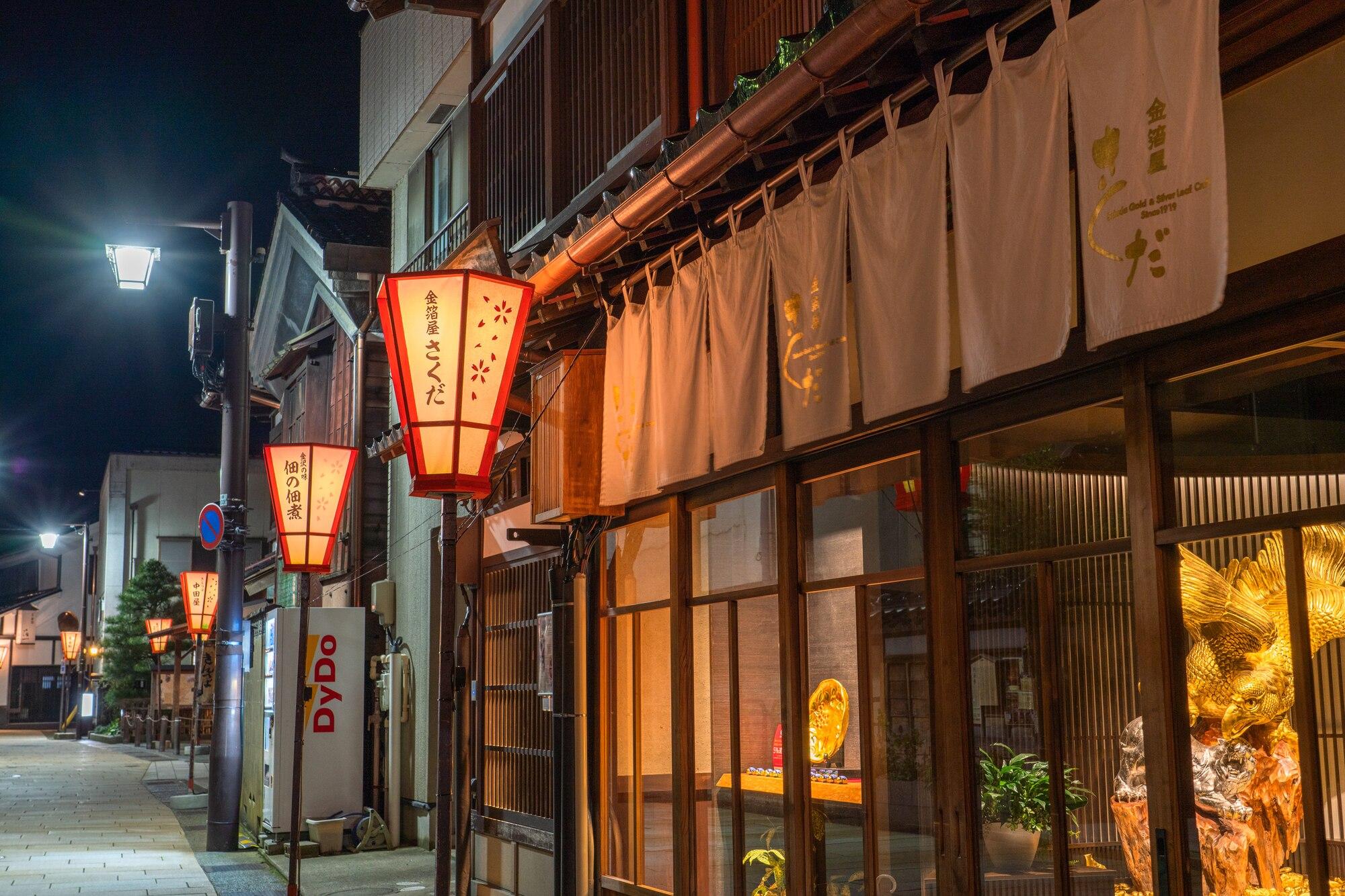 夜の金沢を歩く。おすすめスポット5選