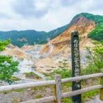 北海道の夏 登別 地獄谷