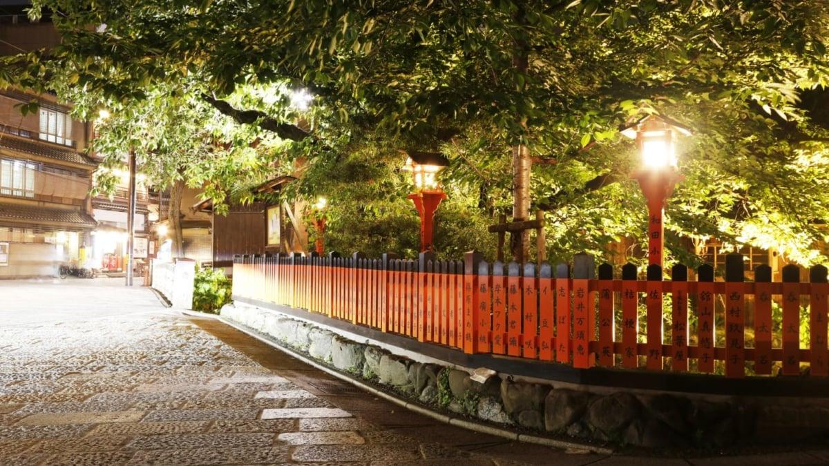 祇園を徒歩で観光!四条河原町~八坂神社~石塀小路|京都東山散策コース