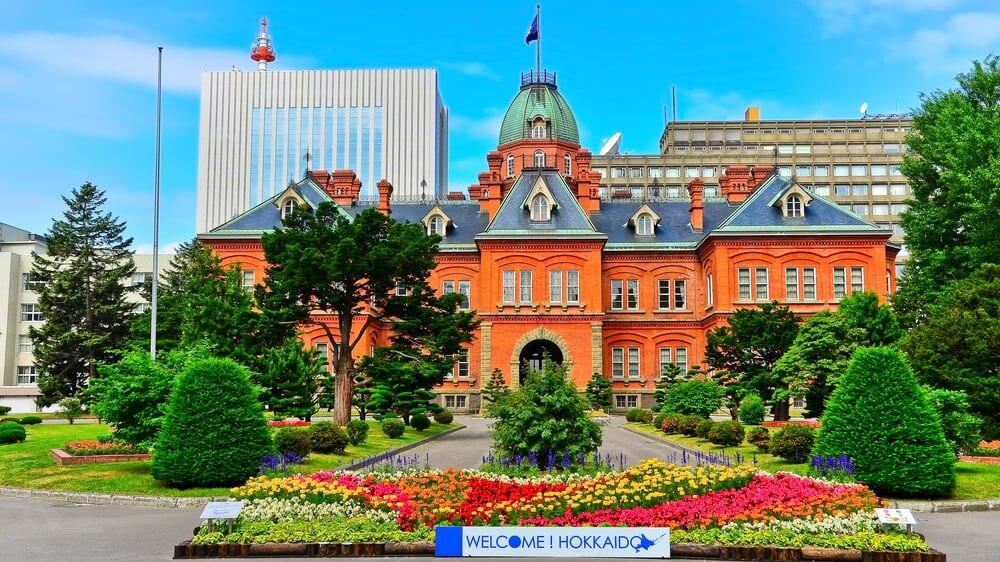 言葉を失う美しさ!必ず見たい札幌の絶景観光スポット24選