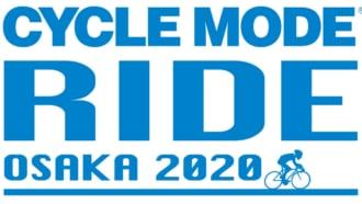 CYCLE MODE RIDE OSAKA 2020