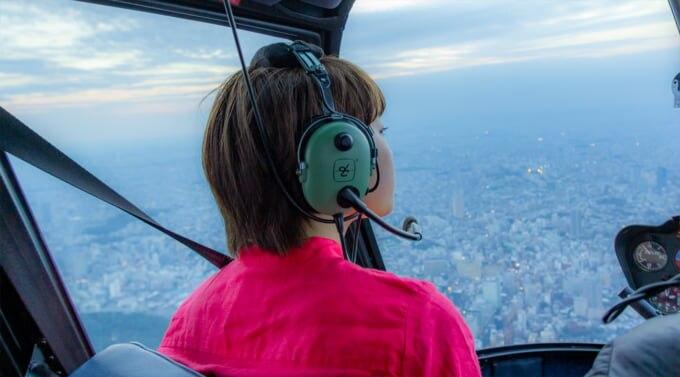 ヘリコプターで上空から景色を一望しよう
