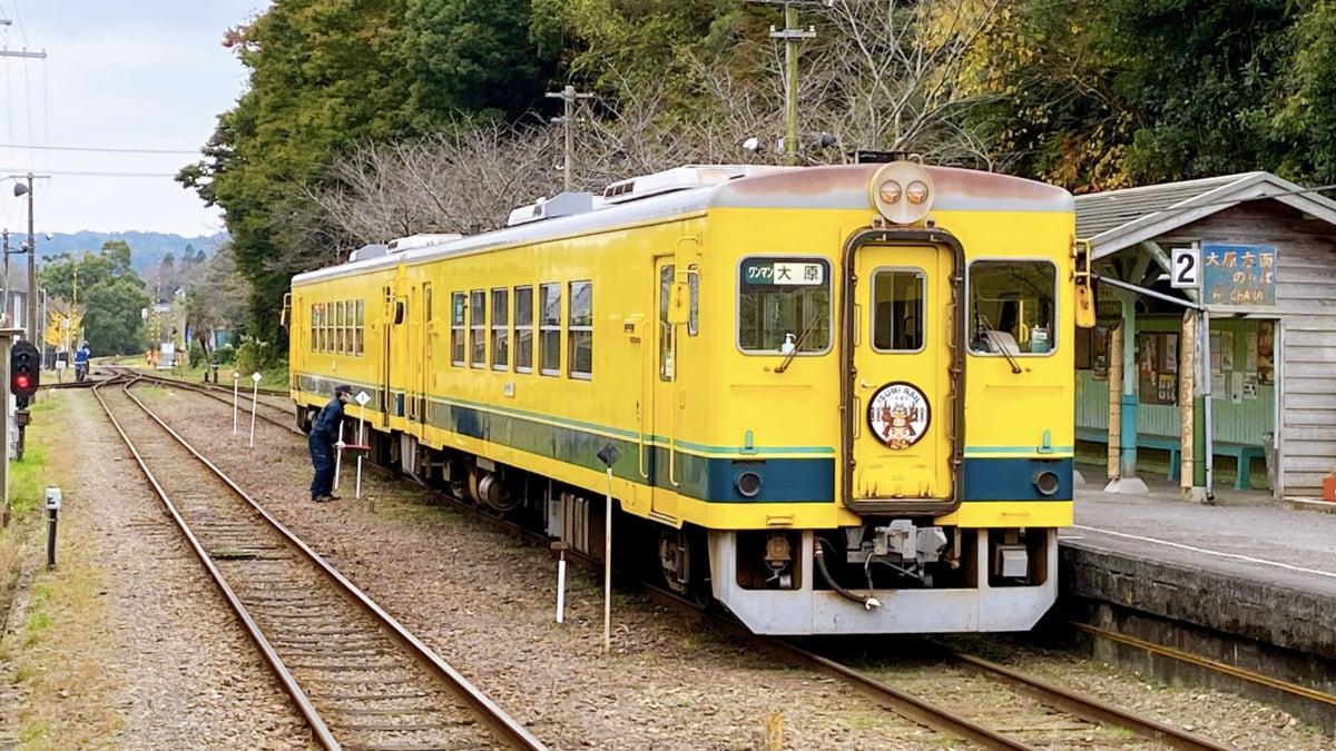 新しい働き方を♪千葉県のいすみ鉄道が「ワッペン・ワーケーション列車」運転!